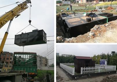 区域零排放污水回用设备