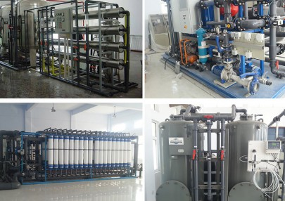 超滤纳滤RO水处理设备