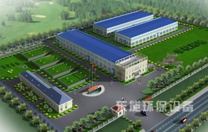 模块化水厂规划设计