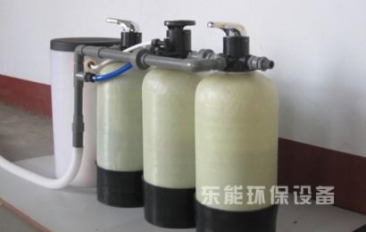 全自动软化水设备介绍