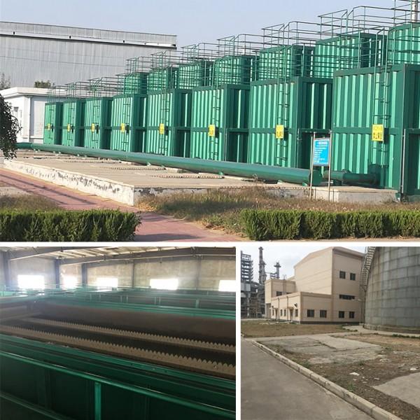 化工热电水处理一体化净水设备